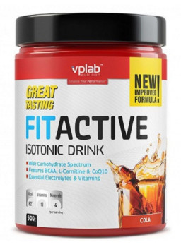 VPLab Nutrition Fit Active банка