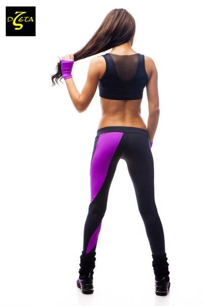 Купить спортивные лосины для фитнеса недорого